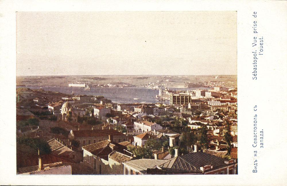 Вид на Севастополь с запада